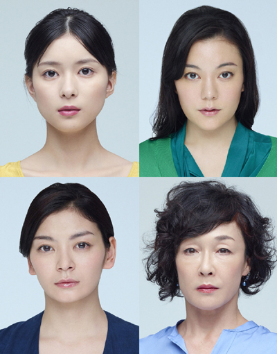 芳根京子、鈴木杏、田畑智子、キムラ緑子