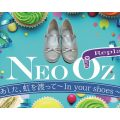 『NEO OZ / Replay あした、虹を渡って~in your shoes ~』