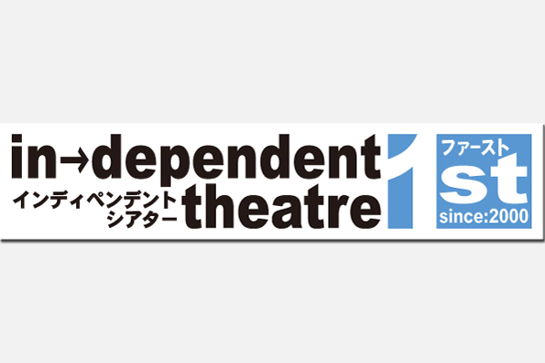 independent theatre 1st