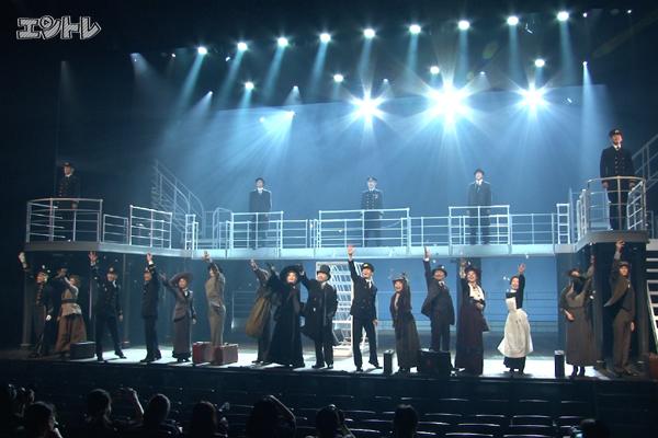 【動画3分】ミュージカル「タイタニック」が開幕!