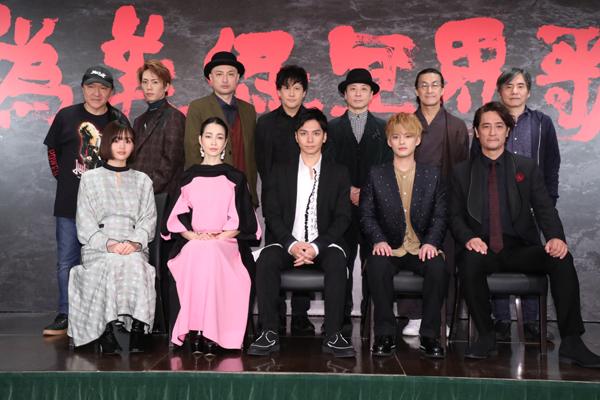 劇団☆新感線『偽義経冥界歌』製作発表より 撮影:田中亜紀