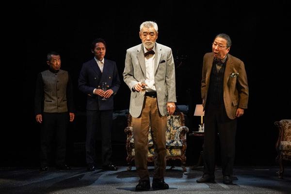 (右から)石倉三郎、柄本明、平埜生成、有薗芳記