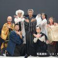 ミュージカル「日本の歴史」撮影:宮川舞子