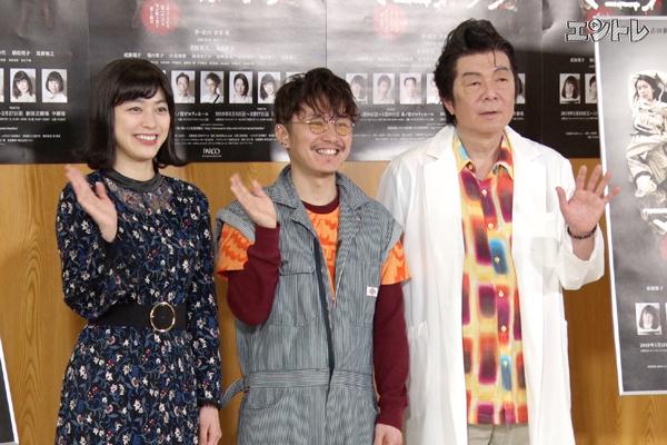 音楽劇『マニアック』囲み取材 左から成海璃子、安田章大、古田新太