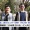 繰り返し上演されるコメディの傑作 5月に大阪・東京で再演 中野劇団『10分間 2019』インタビュー