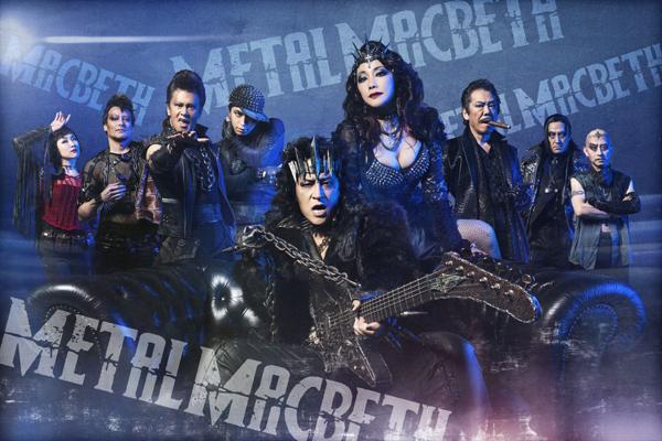 『メタルマクベス』disc1