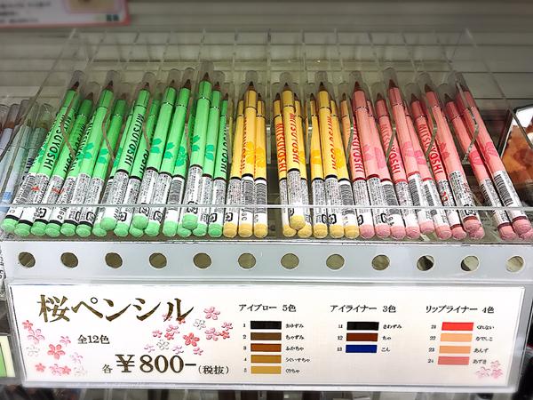 ↑緑がアイブロー、黄がアイライナー、桃がリップライナー