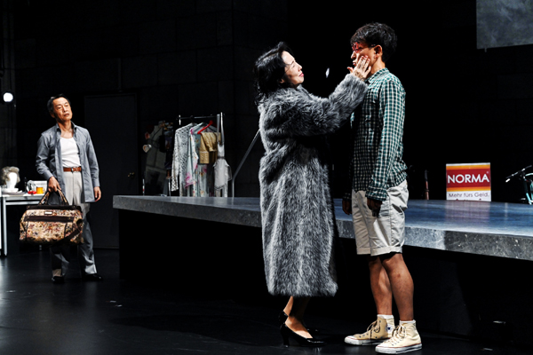 舞台『チック』 撮影:細野晋司