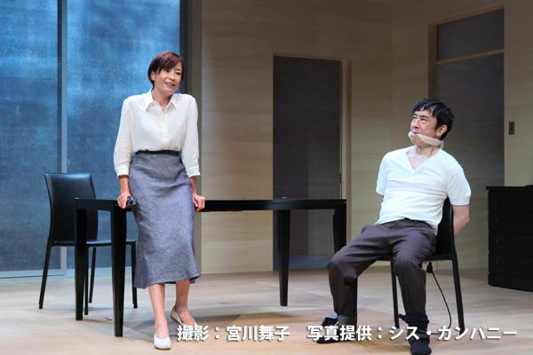 舞台『死と乙女』が開幕
