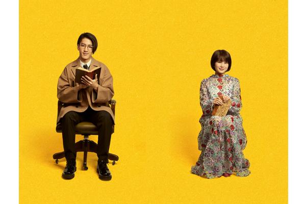 舞台『この声をきみに~もう一つの物語~』尾上右近、佐津川愛美