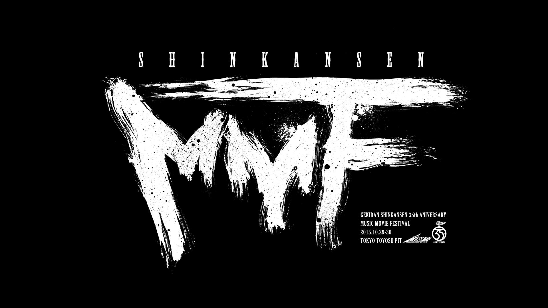 伝説のLIVEイベント『新感線MMF!』がニコニコ動画で販売開始!
