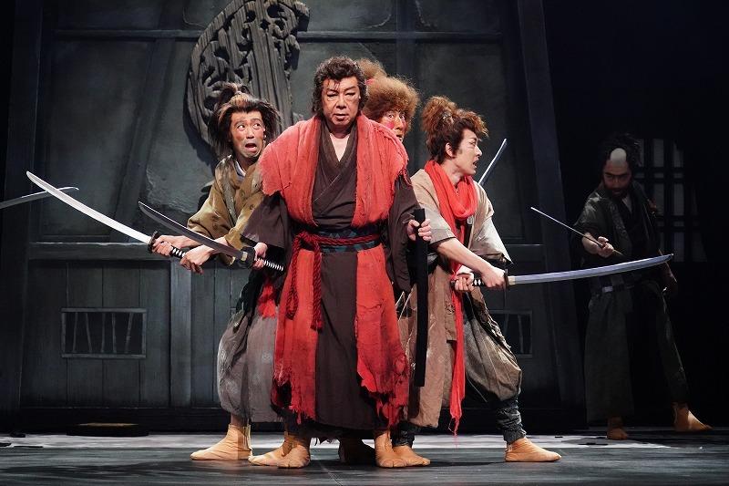 ゲキ×シネ『けむりの軍団』7月から上映