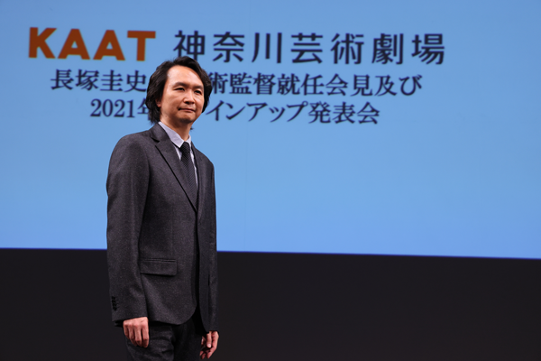 KAATの新芸術監督・長塚圭史