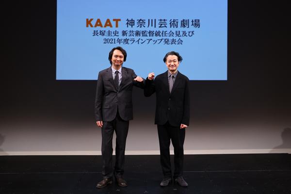 KAAT神奈川芸術劇場ラインアップ発表会見 長塚圭史・白井晃