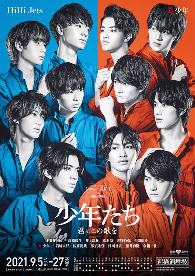 エントレ|演劇動画ニュース