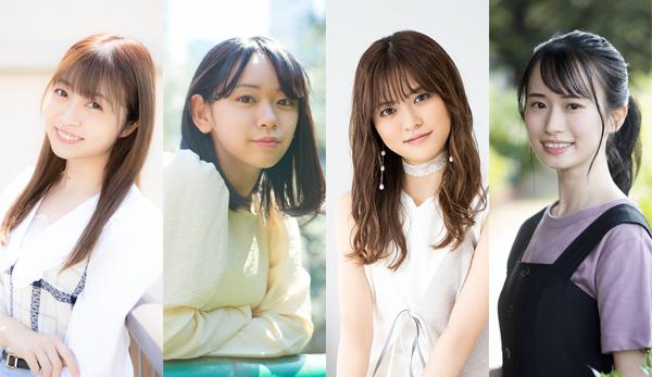 (左から)吉岡茉祐、黒澤美澪奈、堀内まり菜、橋本彩花