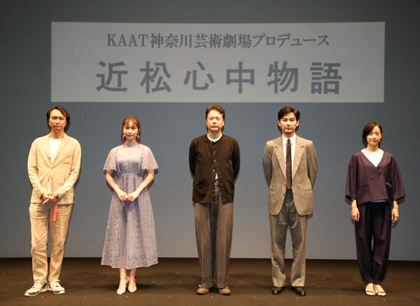 『近松心中物語』製作発表