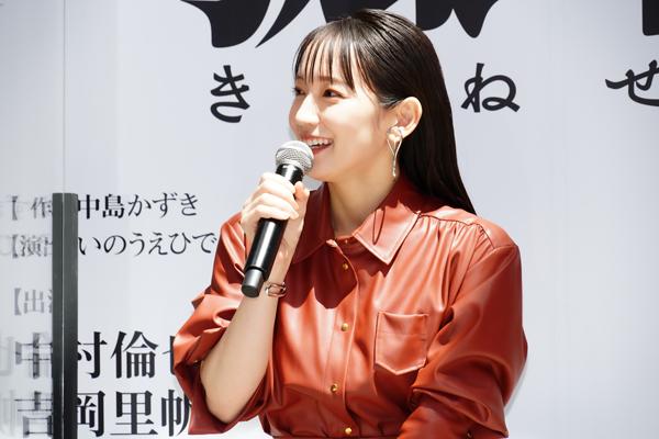 劇団☆新感線『狐晴明九尾狩』製作発表 吉岡里帆 撮影:田中亜紀